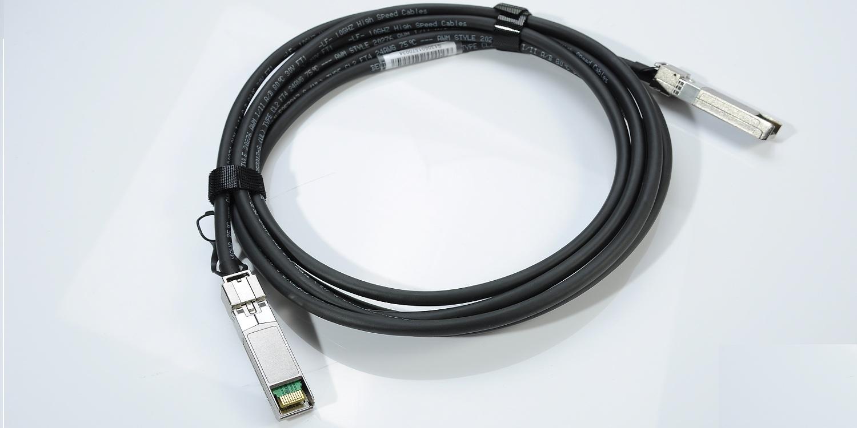 万兆高速电缆